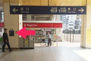 ①JR阪和線 長居駅の改札を出たら左(西口)から出ます。